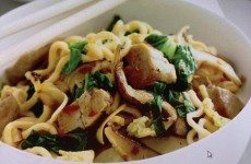 Asian Noodle Stir-Fry with Pork