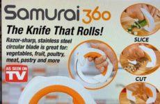 Today's Gadget Is The Samurai 360!